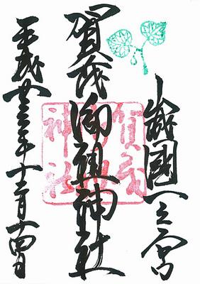 02_下鴨神社.jpg