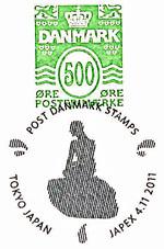 042_デンマーク郵政_231104.jpg