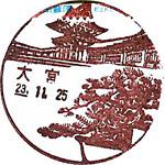 079_大宮郵便局_231125.jpg