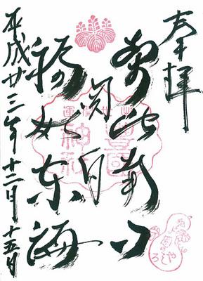 08_豊国神社.jpg