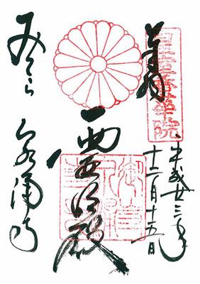 10_泉涌寺.jpg