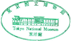 110916_東京国立博物館東洋館_009.jpg