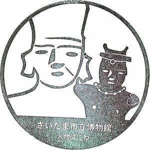 111125_さいたま市立博物館2_012.jpg