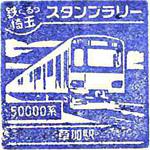 120117_草加駅_042.jpg