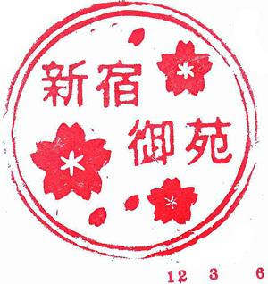 120306_新宿御苑_047.jpg