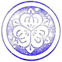 120315_池上本門寺_030.jpg