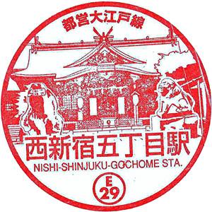 120322_都営大江戸線西新宿五丁目駅_101.jpg