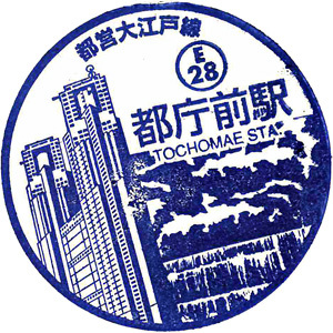 120322_都営大江戸線都庁前駅_100.jpg