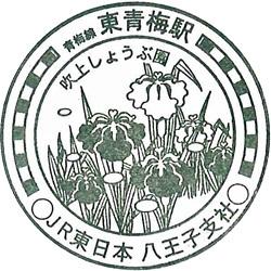 120412_JR東青梅駅_108.jpg