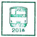 120415_武蔵野線39周年_075.jpg