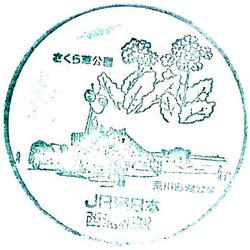 120415_JR西浦和駅_109.jpg