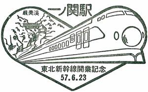 120511_一ノ関駅_089.jpg