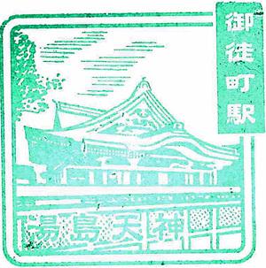 120606_JR御徒町駅_115.jpg