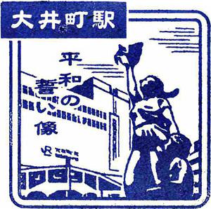 120615_JR大井町駅_121.jpg