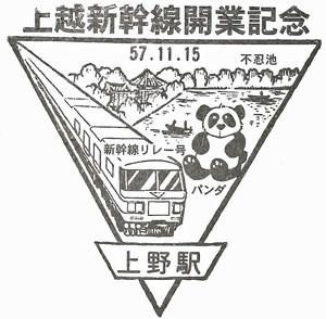 120625_上野駅_092.jpg