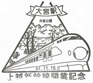 120625_大宮駅_093.jpg