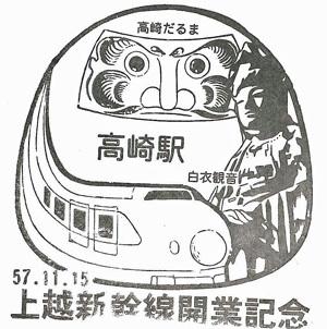 120625_高崎駅_095.jpg