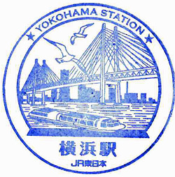 120902_JR横浜駅_127.jpg