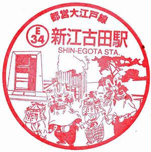 120915_都営大江戸線新江古田駅_131.jpg