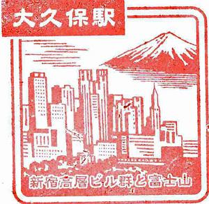 121013_JR大久保駅_142.jpg