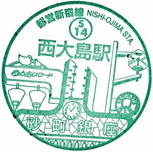 121115_都営新宿線-西大島駅_146.jpg