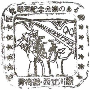 121118_JR西立川駅_148.jpg