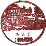 125_川崎馬絹郵便局_240323.jpg