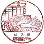 127_横浜市役所内郵便局_240329.jpg