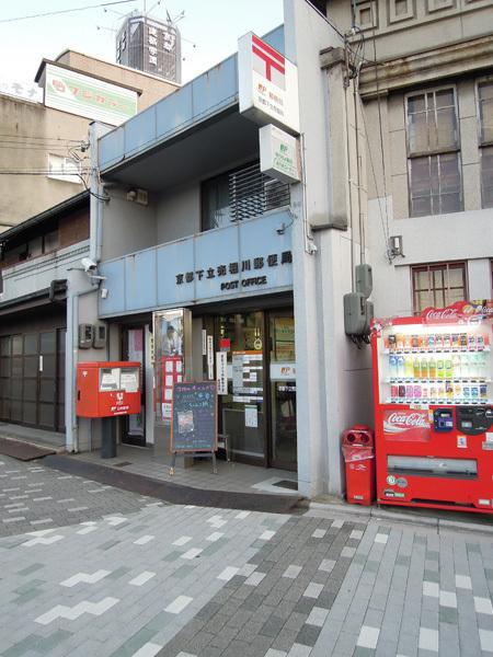 13.04.06_京都下立売堀川郵便局.JPG