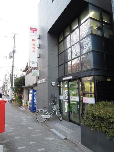 13.04.08_京都府庁前郵便局.JPG