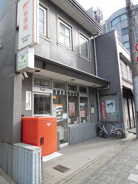 13.4.23_京都月見町郵便局.JPG