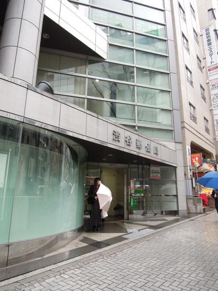 130724_渋谷郵便局.JPG