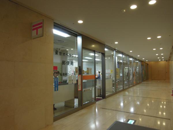 130725_東京オペラシティ郵便局.JPG