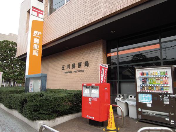 131206_玉川郵便局.JPG