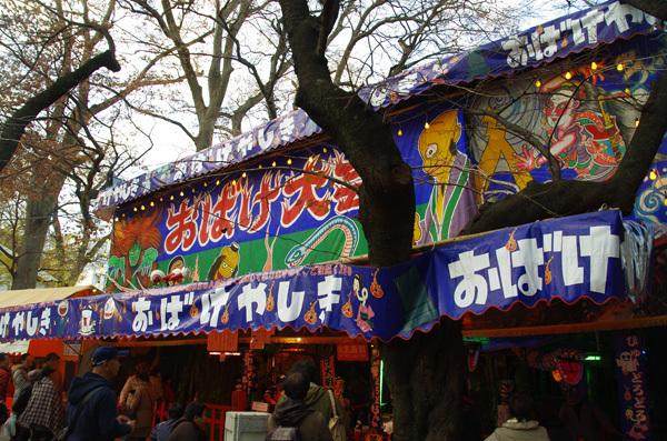 131213_お化け屋敷.JPG