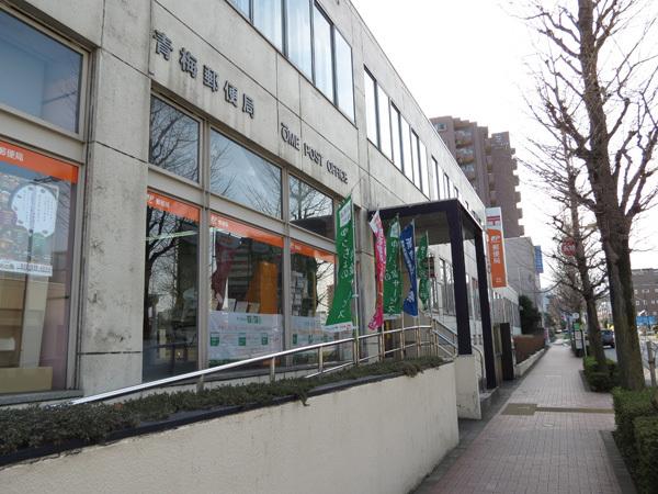 131213_青梅郵便局.JPG