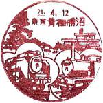 138_青梅勝沼郵便局_240412.jpg