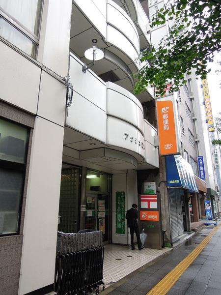 140123_上野七郵便局.JPG