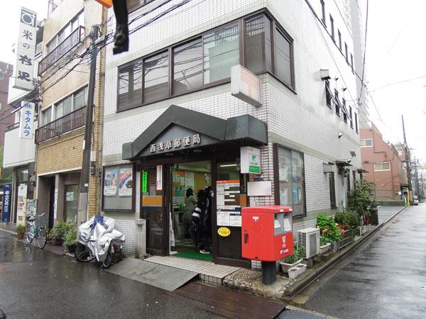 140128_西浅草郵便局.JPG