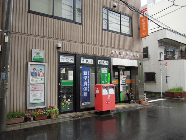 140130_台東花川戸郵便局.JPG
