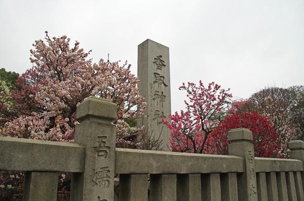 140311_香取神社1.JPG