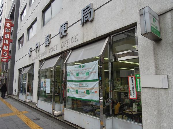 150404_雷門郵便局.JPG