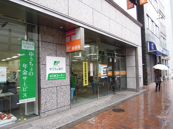 150408_銀座一郵便局.JPG