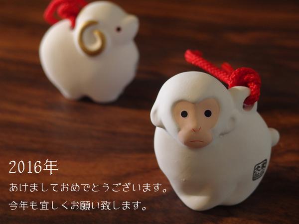 160102_新年.jpg