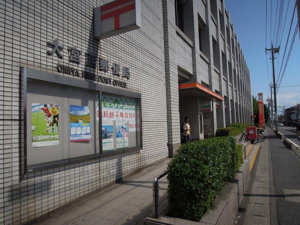 160226_大宮西郵便局.JPG