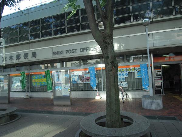 160426_志木郵便局.JPG