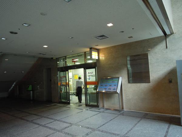 160428_KDDI大手町ビル郵便局.JPG