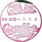 171_本郷一郵便局_240508.jpg