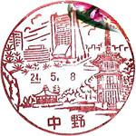 175_中野郵便局_240508.jpg