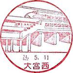 177_大宮西郵便局_240511.jpg